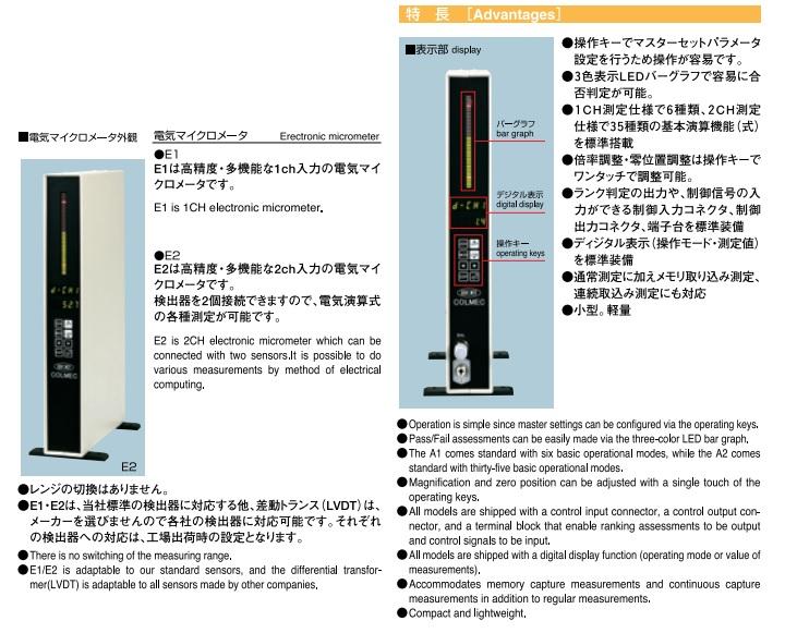 Ichiban Precision Sdn Bhd - Issoku - Issoku Column Model